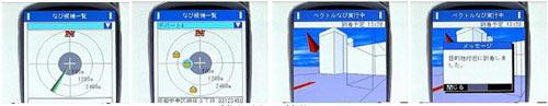 3d-navigation.jpg