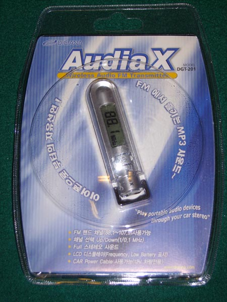 audiax2_in_package.jpg