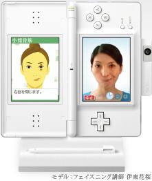 Nintendo DS Camera