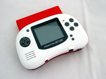 pocket-famicom.jpg