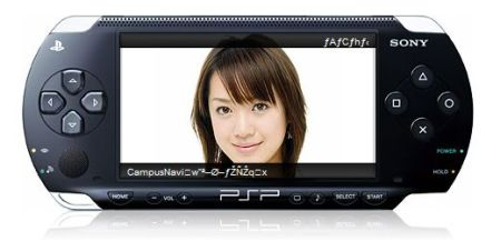 Psp 1 segment tv tuner psp-s310 sony official playstation portable.