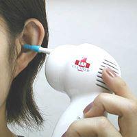 vacuum_ear_cleaner.jpg